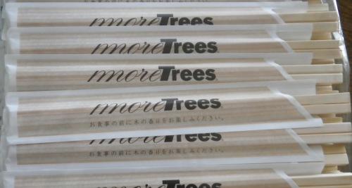 間伐材の割り箸